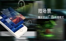 【福利】微笔记提供微信场景免费制作啦!!!