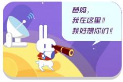 中秋节微信朋友圈小游戏源码分享—月球来的月饼&吃月饼武道会