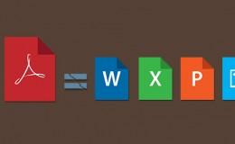 如何在30秒内把PDF转换成Word、PPT、Excel、JPG?