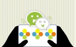 登上华尔街日报-微信朋友圈小游戏分享