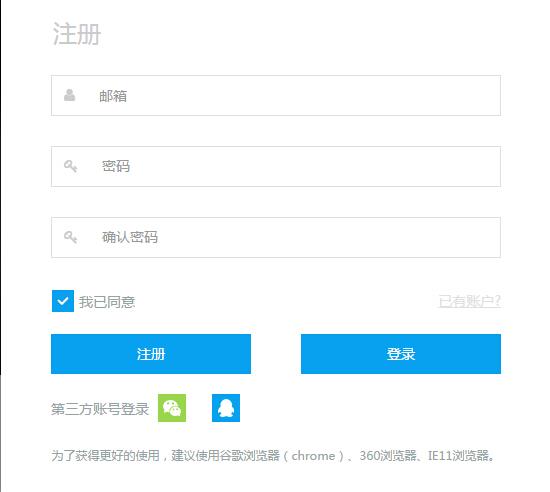 【福利】微笔记提供微信场景免费制作!!!