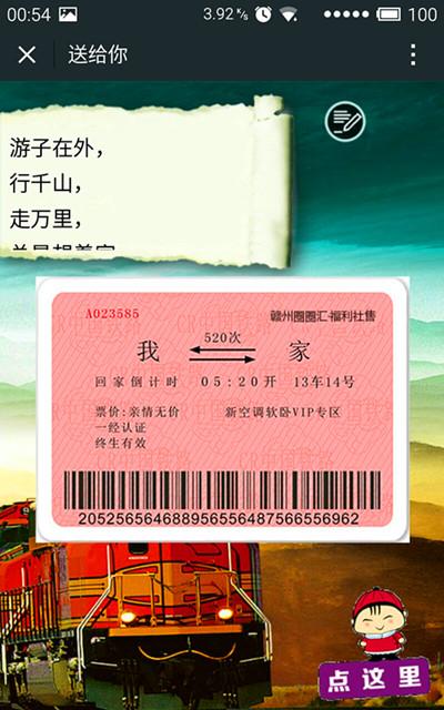 吸粉工具-微信贺卡制作源码下载附网盘分享链接!