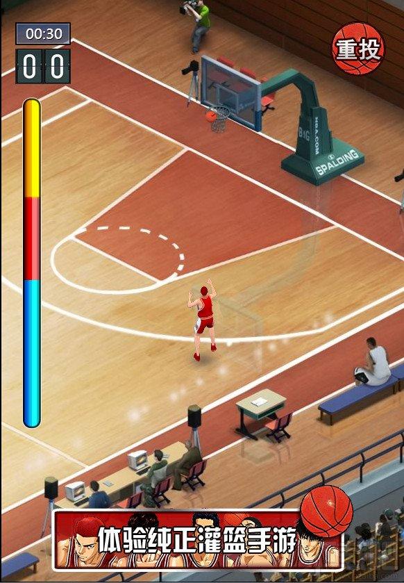 很好玩的微信游戏,《樱木花道的主场》朋友圈游戏源码分享!