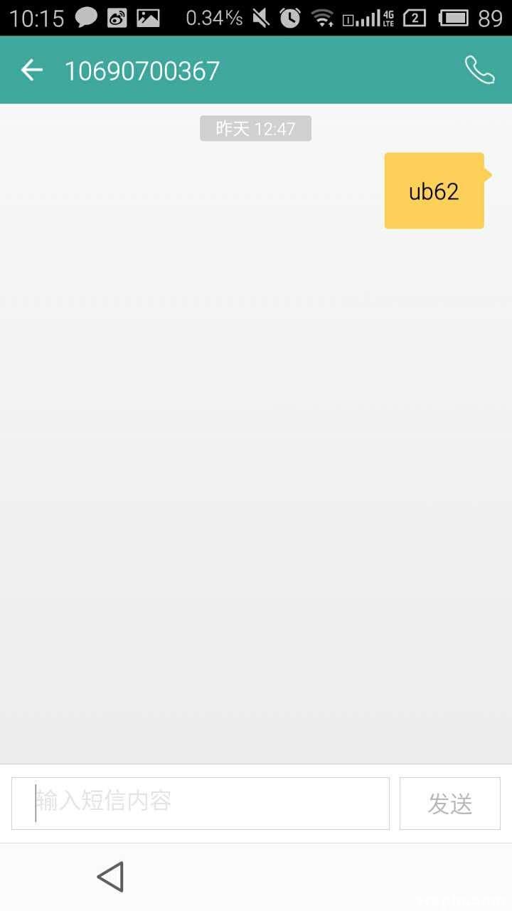微信账号最新解封办法-微笔记原创投稿
